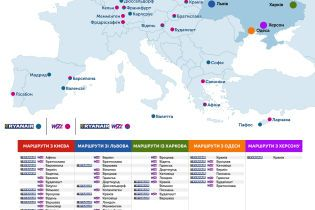 Ryanair запускает первый лоукост-маршрут из Херсона