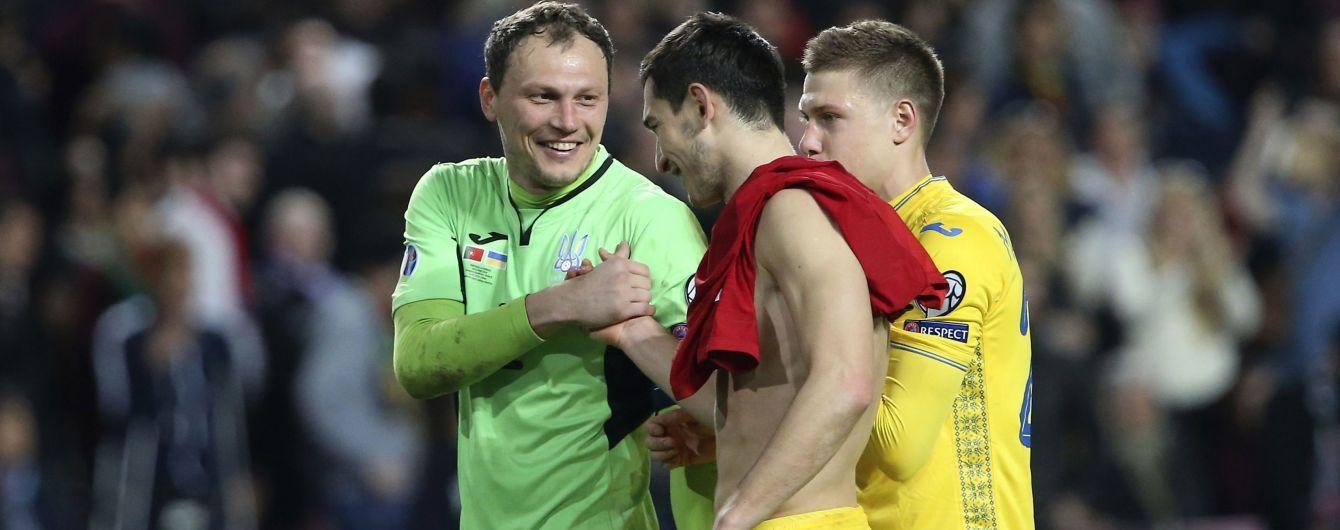 Букмекери назвали фаворита в матчі між Україною та Естонією