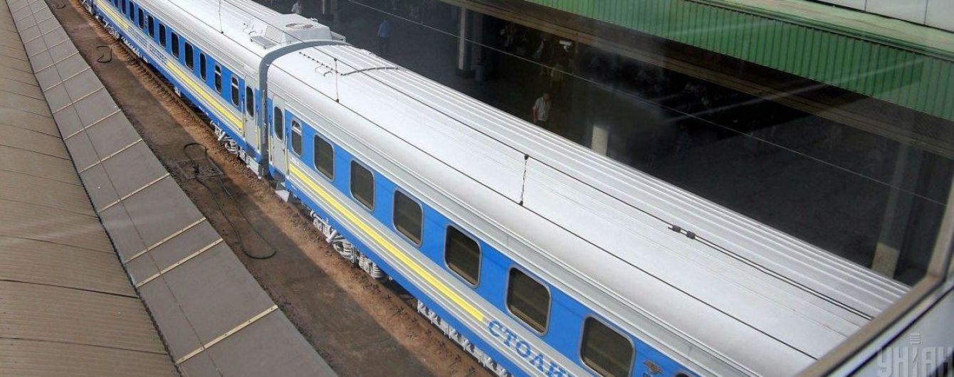 Німецькі компанії візьмуть участь у модернізації української залізниці - Криклій