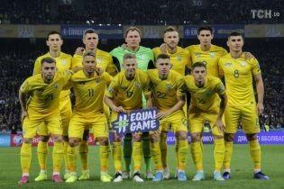 Украине хватит ничьей в матче с Сербией, чтобы быть в первой корзине Евро-2020