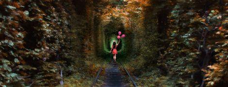 Тунель кохання — найромантичніше місце України