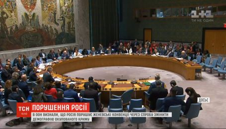Представитель Украины в ООН поприветствовал признание организацией нарушений РФ Женевских конвенций