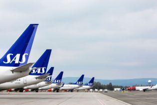 Scandinavian Airlines возобновляет рейсы из Осло в Киев