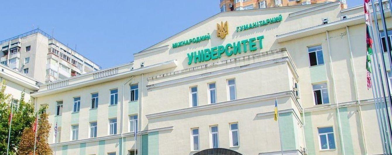 В вуз Кивалова, где сняли сепаратистское преподавание истории, собрались наведаться активисты