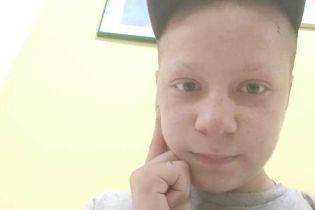 Помогите Руслану окончательно одолеть рак