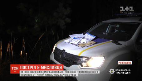 51-летний бизнесмен на охоте попал из винтовки в товарища в Ровенской области