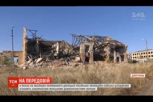 Массовая разрушение: что осталось от Песков после пяти лет войны