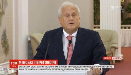 В Минске состоялась встреча Трехсторонней контактной группы - о чем договорились