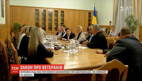 Президент Украины провел встречу с семьями погибших бойцов: о чем говорили