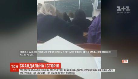 Студенти вишу в Одесі звинувачують викладача історії у пропагуванні сепаратизму