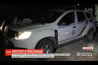 На Рівненщині львівський бізнесмен вбив на полюванні мисливця