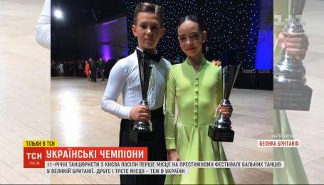 Украинские танцоры завоевали золото на одном из самых престижных в мире конкурсов