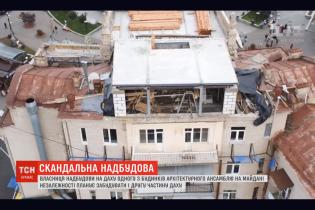 Скандальна надбудова на Майдані: власниця каже, що будівництво законне. Керівництво міста заперечує