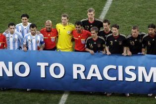 Техническое поражение за фанатов и расизм. ФИФА ужесточит наказания в футболе