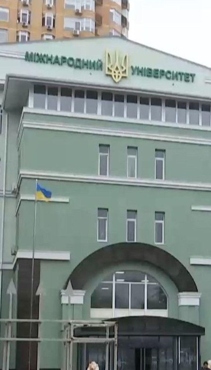 У приватному виші Одеси викладач історії вчить студентів, що Україна – проєкт масонів