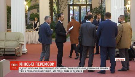 ТКГ в Минске не смогла договориться о новых датах разведения войск