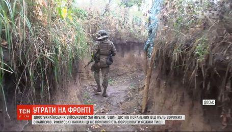 На Донбассе от пуль вражеских снайперов погибли двое украинских военных