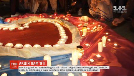 Во Львове почтили память детей, умерших во время беременности и сразу после рождения