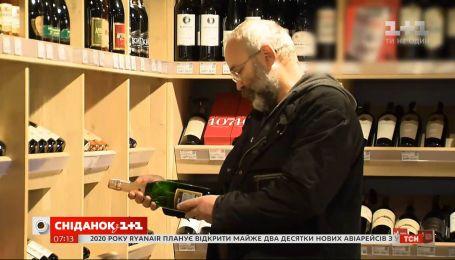 На что украинцы тратят больше половины своего дохода - Экономические новости