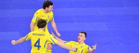 Збірна України з футзалу оголосила склад на відбір до Чемпіонату світу