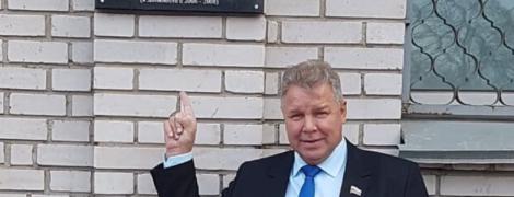 В России депутат торжественно открыл посвященную себе памятную доску
