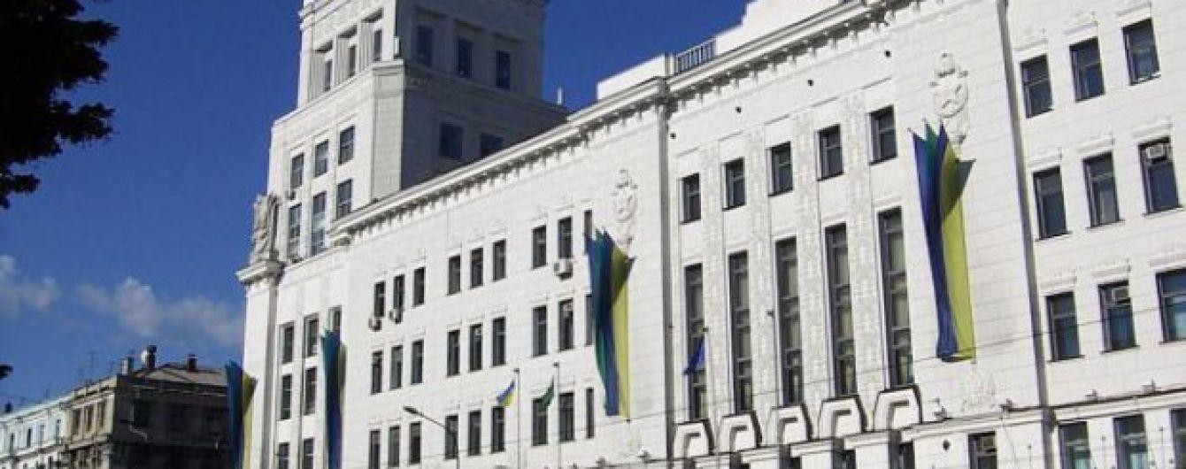 Полицейские приняли заявление о нарушении карантинных требований на заседание харьковского горсовета