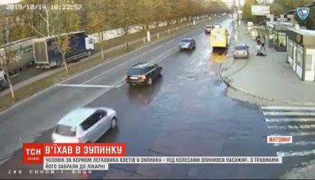 В Житомире легковушка въехала в остановку общественного транспорта и сбила мужчину