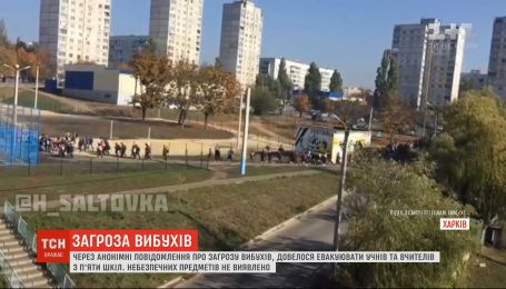 """Полиция ищет """"минера"""" пяти харьковских школ"""