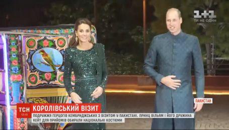 Герцоги Кембриджские прибыли с официальным визитом в Пакистан