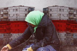 Большое исследование показало, как живут малообеспеченные украинцы и как оправдывают свою бедность