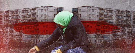 Велике дослідження показало, як живуть малозабезпечені українці і як виправдовують свою бідність