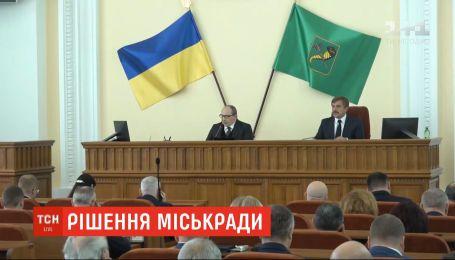 """Харків став першим в Україні містом, де офіційно підтримали """"формулу Штайнмаєра"""""""