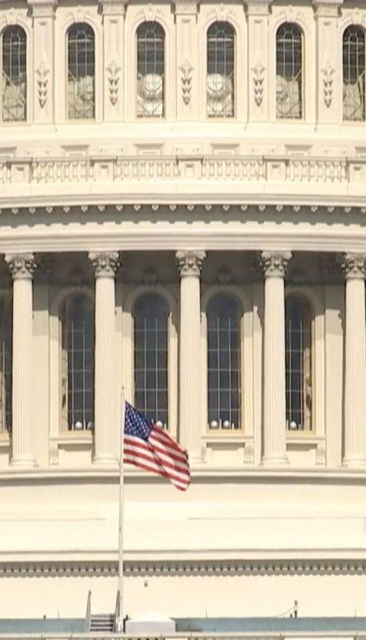 Конгрес США поки на голосуватиме за дозвіл на процедуру відкликання Трампа з посади президента