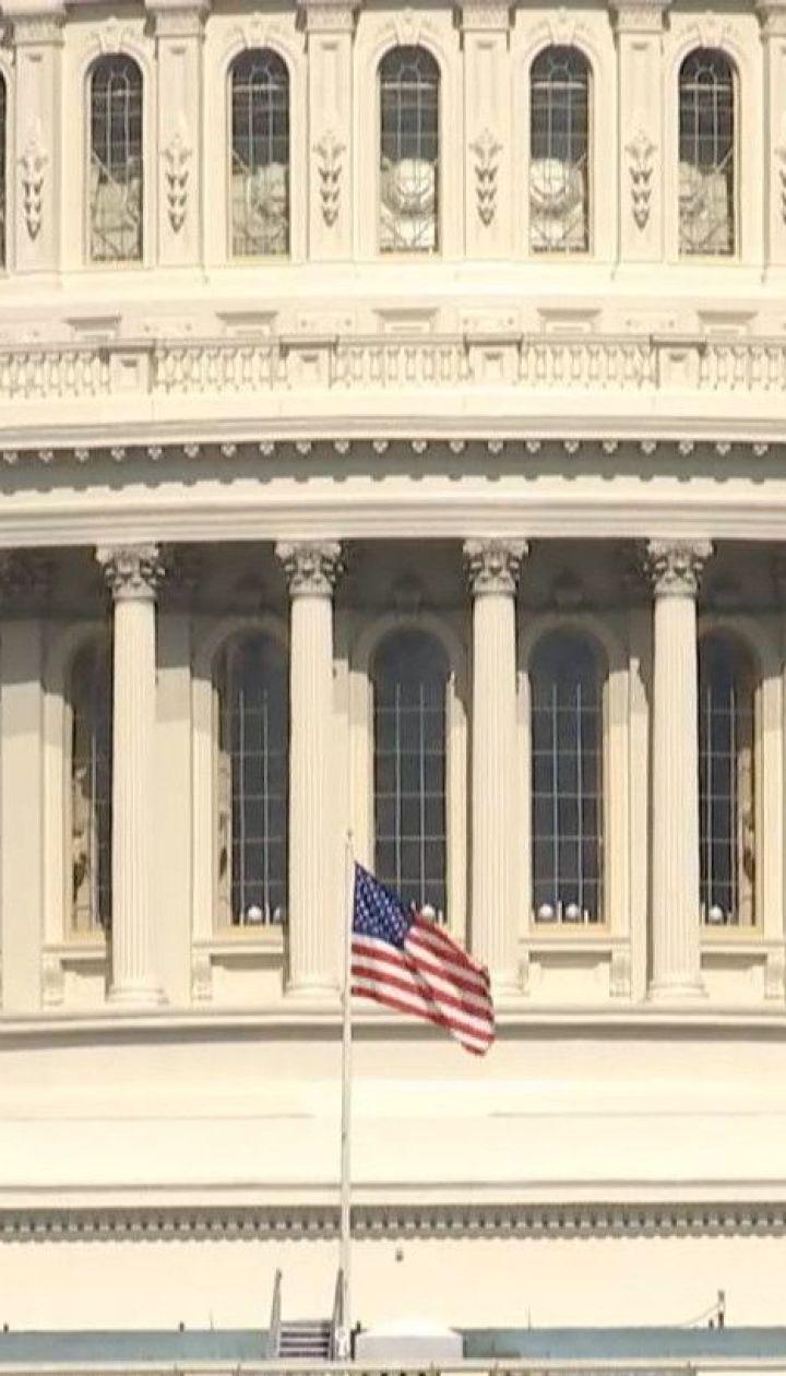 Конгресс США пока на будет голосовать за разрешение на процедуру отзыва Трампа с поста президента