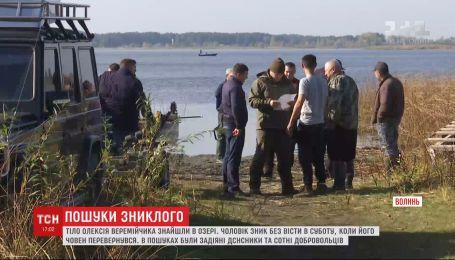 мЧуда не произошло: в озере нашли тело 35-летнего Алексея Веремийчика, пропавшего накануне