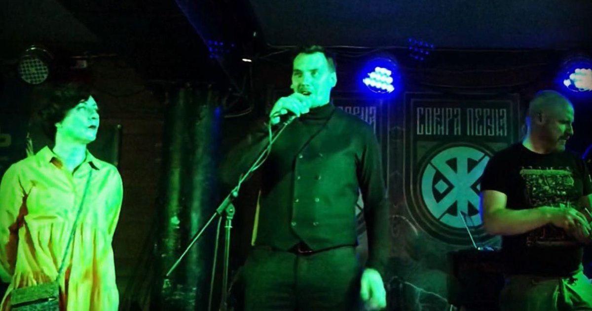 """Гончарук пояснив нашумілу появу на виступі гурту """"Сокира Перуна"""""""