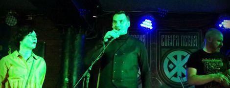 """Гончарук пояснил нашумевшее появление на выступлении группы """"Сокира Перуна"""""""