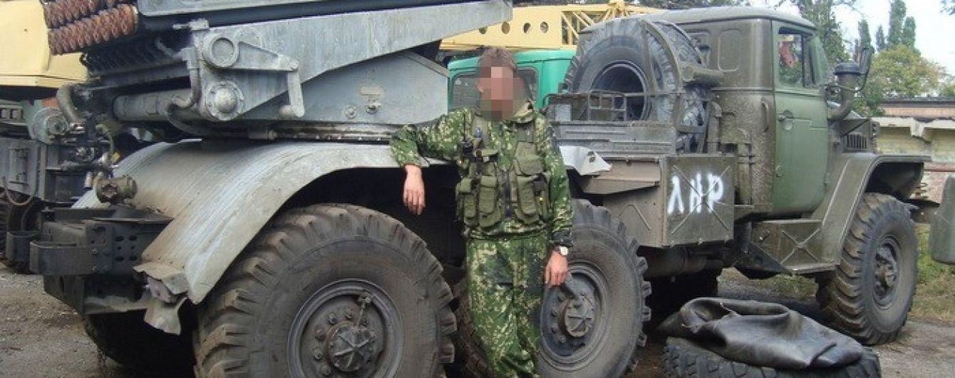"СБУ поймала боевика ""ЛНР"", который обстреливал аэропорт в Луганске"