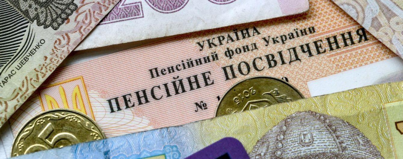В Раді зареєстрували законопроєкт про пенсії мешканцям непідконтрольних Києву територій