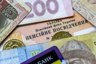 Пенсии судей составляют больше 45 тысяч. Остальным пенсионерам добавили в среднем по 14 гривен