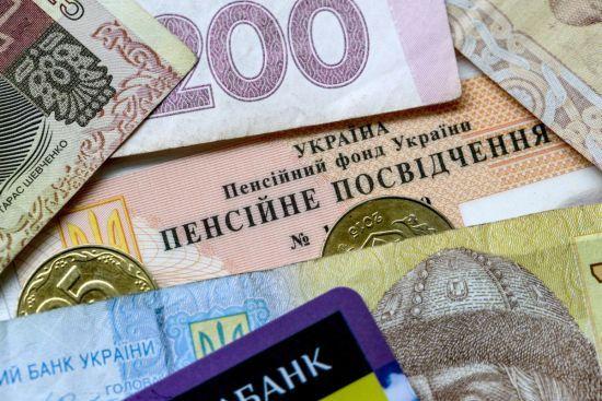 Пенсії суддів становлять понад 45 тисяч гривень. Решті додали в середньому по 14 гривень