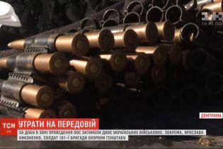 Весь участок передовой в окрестностях Марьинки оккупанты накрыли минометным огнем