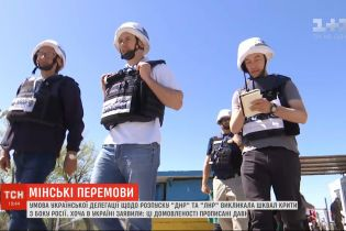 """В Кремле считают, что Украина якобы придумывает новые преграды, чтобы не выполнять """"формулу Штайнмайера"""""""