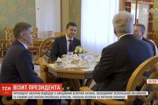 Зеленский с официальным визитом в Латвии: о чем говорили главы государств