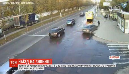 В Житомире легковушка въехала в остановку общественного транспорта и сбила человека