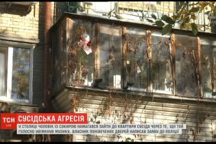 В Киеве мужчина с топором пытался ворваться к соседу из-за громкой музыки