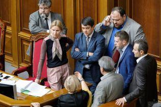 Депутаты ввели финансовые санкции против себя: кого изменения возмутили, а кому - понравились