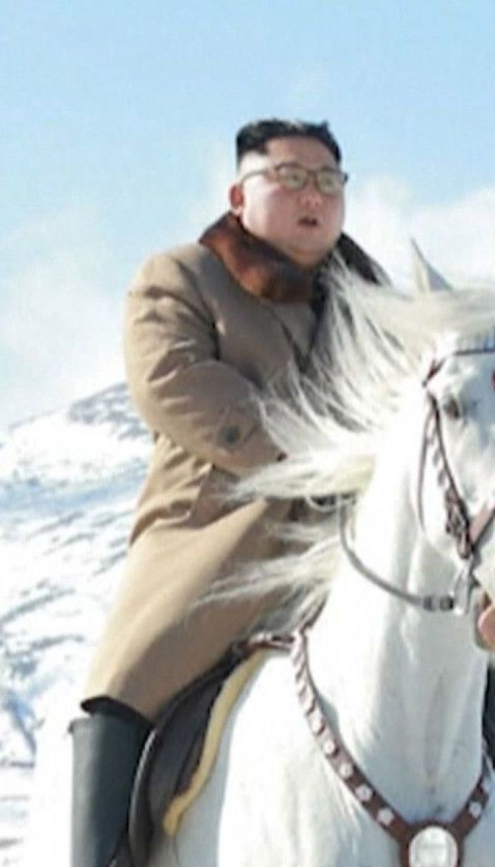 Диктатор на коні: Кім Чен Ин урочисто піднявся на священну гору КНДР