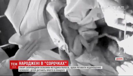 Лікарі запровадили особливу методику пологів, аби врятувати недоношених немовлят