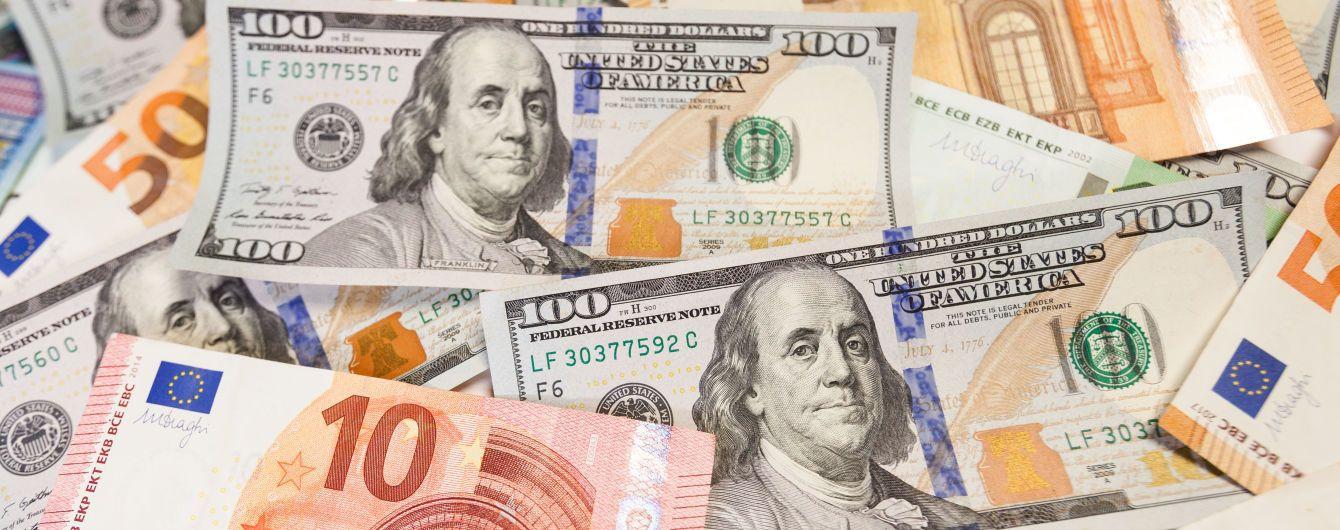 Доллар и евро дешевеют: курсы Нацбанка и в обменниках 19 июня